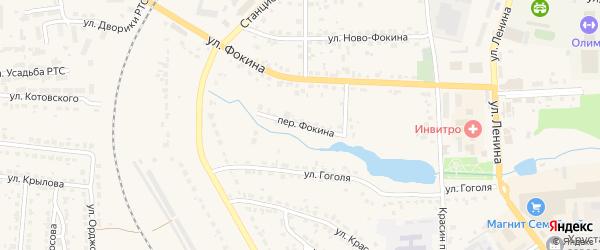 Переулок Фокина на карте Дятьково с номерами домов