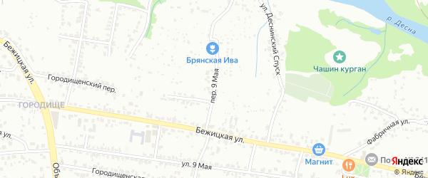 Переулок 9 Мая на карте Брянска с номерами домов
