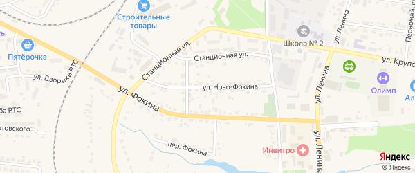 Улица Ново-Фокина на карте Дятьково с номерами домов