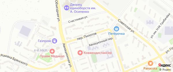Переулок Пилотов на карте Брянска с номерами домов