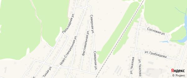 Северная улица на карте Дятьково с номерами домов