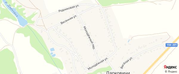 Молодежный переулок на карте села Дарковичи с номерами домов