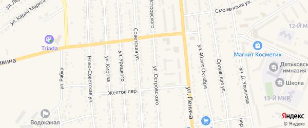 Улица Островского на карте Дятьково с номерами домов