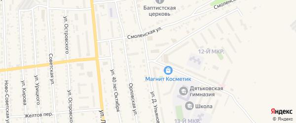 Улица Д.Ульянова на карте Дятьково с номерами домов