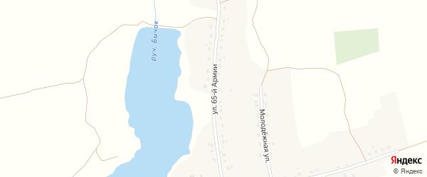 Улица 65 Армии на карте Первомайского села с номерами домов