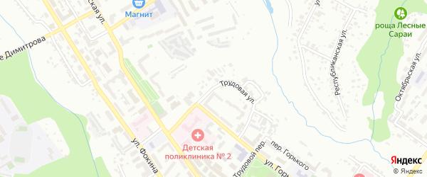 Трудовая улица на карте Брянска с номерами домов