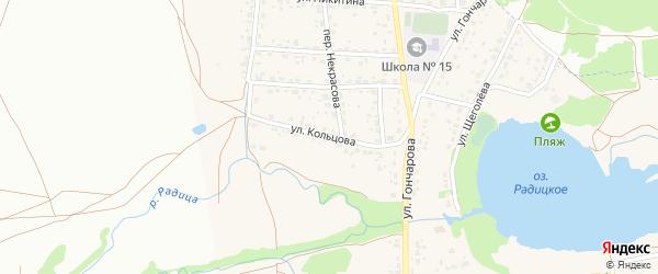 Улица Кольцова на карте поселка Радицы-Крыловки с номерами домов