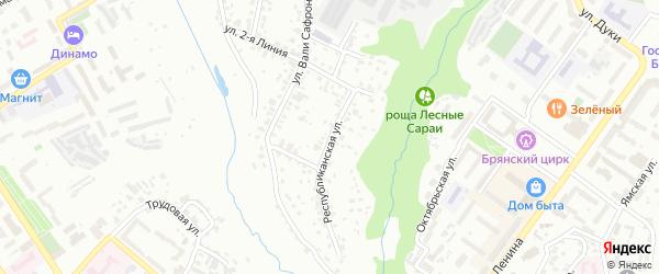 Республиканская улица на карте Брянска с номерами домов