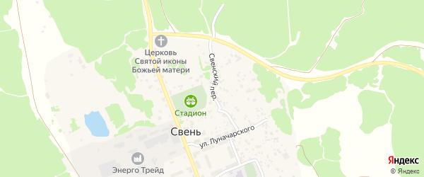 Свенский переулок на карте поселка Свеня с номерами домов