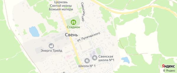 Улица Луначарского на карте поселка Свеня с номерами домов