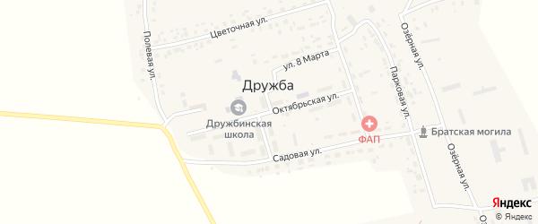 Октябрьская улица на карте поселка Дружбы с номерами домов