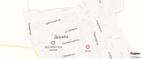 Улица 8 Марта на карте поселка Дружбы с номерами домов