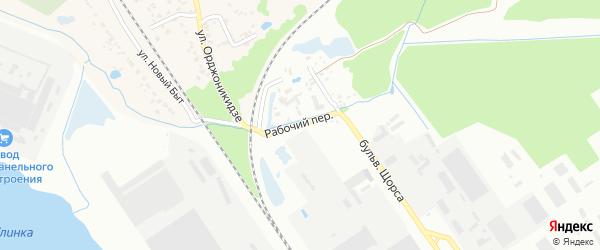 Рабочий переулок на карте Брянска с номерами домов