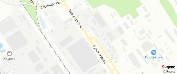 Бульвар Щорса на карте Брянска с номерами домов