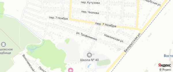 Улица Трофименко на карте Брянска с номерами домов