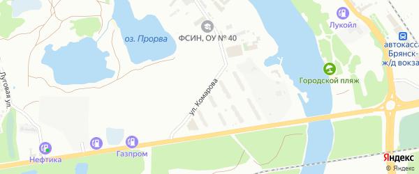 Улица Комарова на карте Брянска с номерами домов