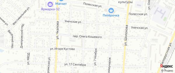 Переулок Олега Кошевого на карте Брянска с номерами домов