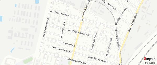 Улица Циолковского на карте Брянска с номерами домов