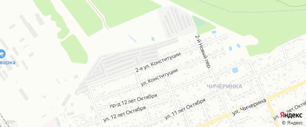 Улица 2-я Конституции на карте Брянска с номерами домов