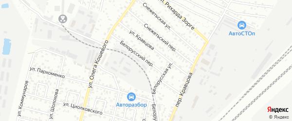 Белорусский переулок на карте Брянска с номерами домов