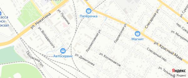 Локомотивная улица на карте Брянска с номерами домов