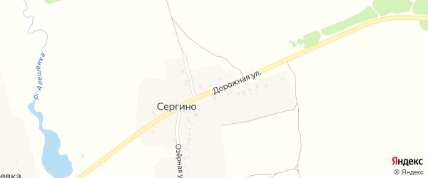 Дорожная улица на карте деревни Сергино с номерами домов