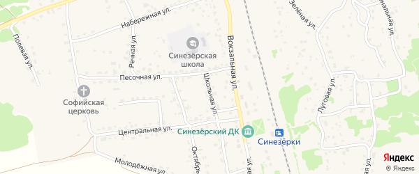 Школьная улица на карте поселка Синезерки с номерами домов