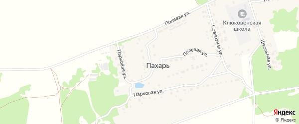 Парковая улица на карте поселка Пахаря с номерами домов