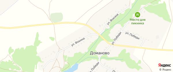 Улица Фокина на карте деревни Доманово с номерами домов