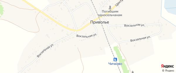 Вокзальная улица на карте деревни Приволья с номерами домов