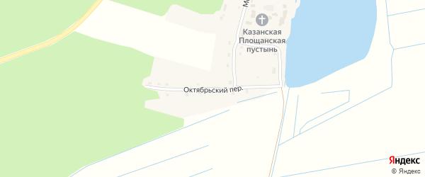 Октябрьский переулок на карте поселка Коммуны с номерами домов