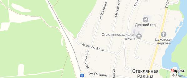 Улица Урицкого на карте деревни Стеклянной Радицы с номерами домов