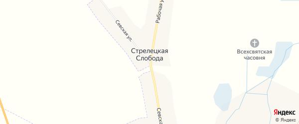 Карта деревни Стрелецкой Слободы в Брянской области с улицами и номерами домов