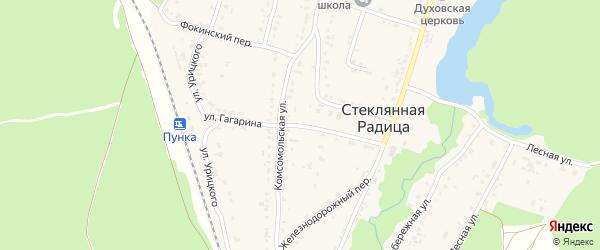 Улица Гагарина на карте деревни Стеклянной Радицы с номерами домов