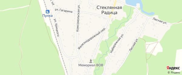 Железнодорожный переулок на карте деревни Стеклянной Радицы с номерами домов