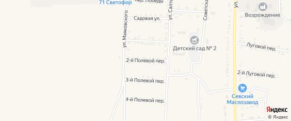2-й Полевой переулок на карте Севска с номерами домов
