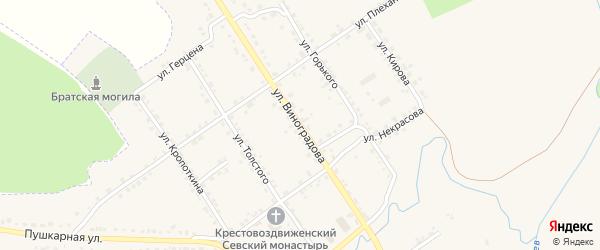 Улица Виноградова на карте Севска с номерами домов