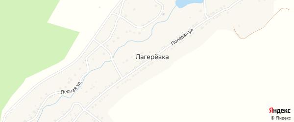 Полевая улица на карте деревни Лагеревки с номерами домов