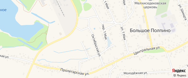 Октябрьская улица на карте поселка Большое Полпино с номерами домов