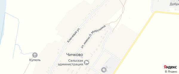 Улица Им Л.Мирошина на карте села Чичково с номерами домов