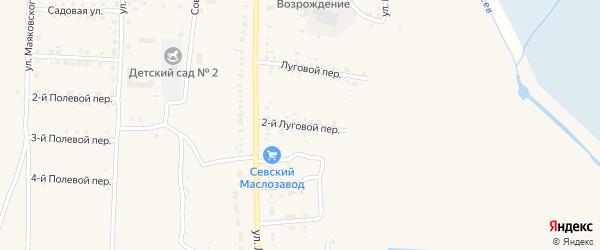 2-й Луговой переулок на карте Севска с номерами домов