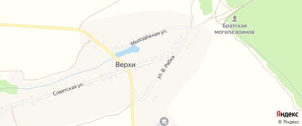 Советская улица на карте деревни Верхов с номерами домов