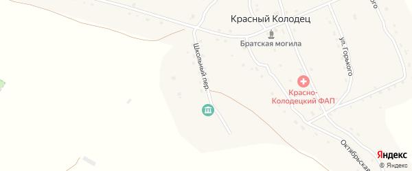 Школьный переулок на карте поселка Красного Колодца с номерами домов