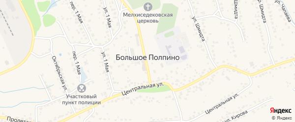 Полевой переулок на карте поселка Большое Полпино с номерами домов