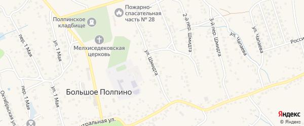 Улица Шмидта на карте поселка Большое Полпино с номерами домов