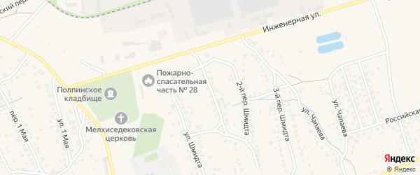 Переулок Шмидта на карте поселка Большое Полпино с номерами домов