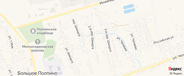 Переулок 2-й Шмидта на карте поселка Большое Полпино с номерами домов
