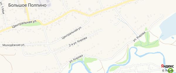 Улица 2-я Кирова на карте поселка Большое Полпино с номерами домов