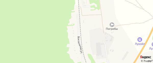 Вокзальная улица на карте деревни Погребы с номерами домов