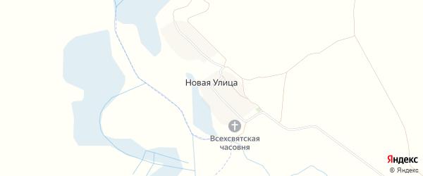 Карта поселка Новой Улицы в Брянской области с улицами и номерами домов